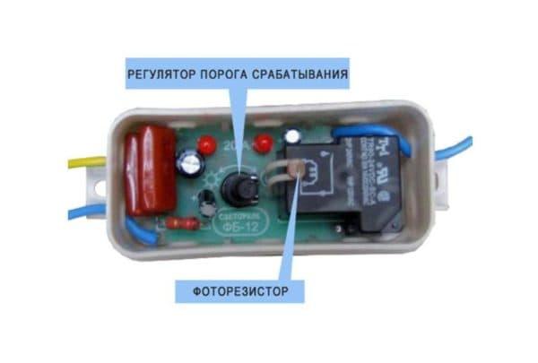 Фоторезистор в реле для уличного освещения