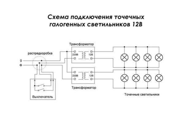 Схема подключения 12В ламп