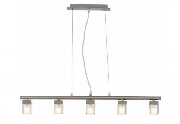 Светильник подвесной с множеством плафонов