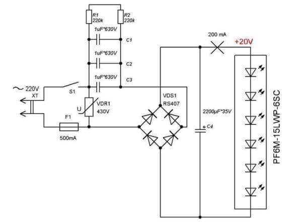 Подключение LED лампы T8