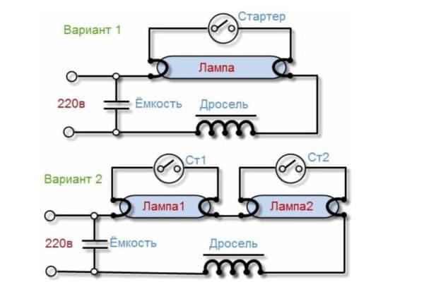 Чертеж подключения 1 или 2 ламп с ПРА