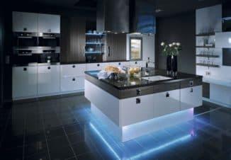 Светильники диодных для кухни