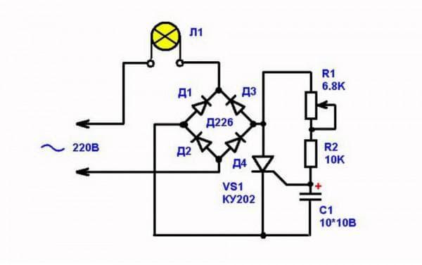 Диммер для светодиодных ламп 220в своими руками