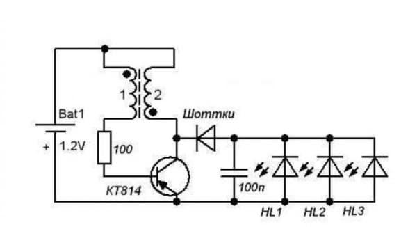 Схема подключения для фонарика