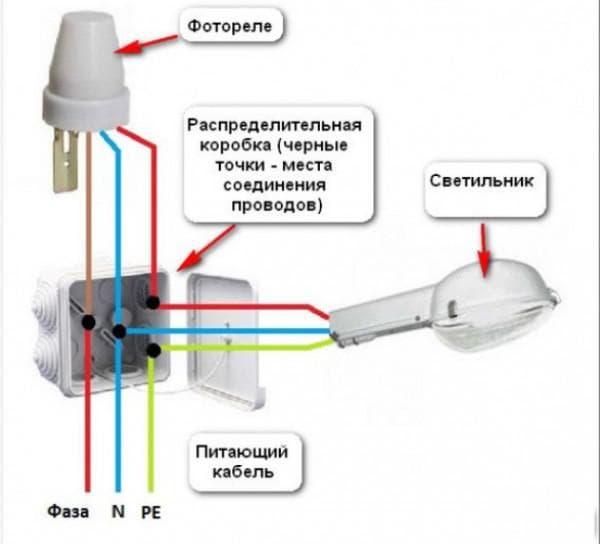 Схема подсоединения реле к уличному светильнику